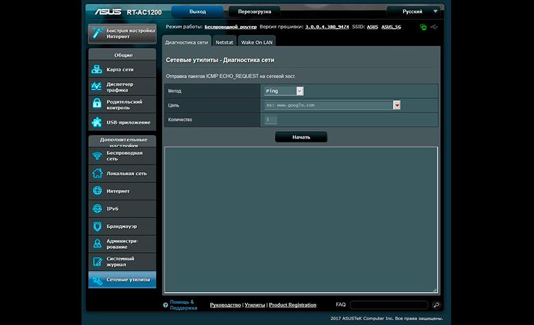 chto-za-rezhim-wps-na-routere (2).jpg